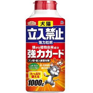 アース製薬アースガーデン 犬猫立入禁止強力粒剤 1000g