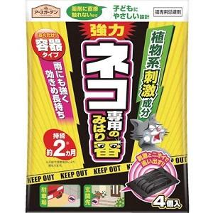 アース製薬アースガーデン ネコ専用のみはり番容器タイプ